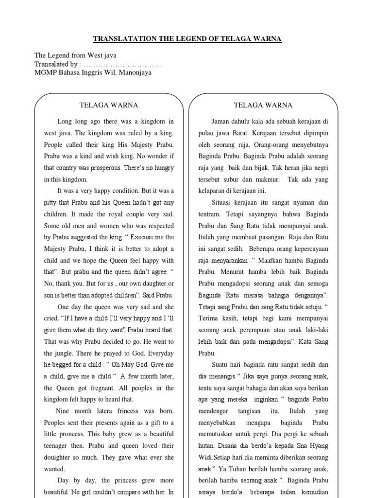 Translation The Legend Of Telaga Warna