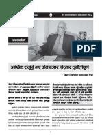 smarika68pages_new.pdf