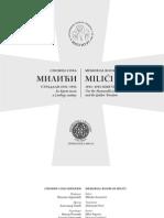 Memorial Room of Milici – 1992-1995 Serb Victims