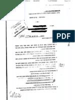 כתב אישום וגזר דין