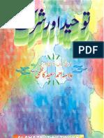 Tawhid Aur Shirk [Urdu]