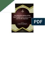 The Distinctive Demise of Holy Prophet (Alehe Salat-O-Salam) [English]