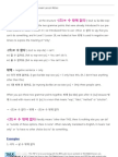 Talk To Me In Korean - Level 5 Lesson 28
