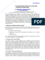 Instruments of Monetary Policy in an Islamic Framework