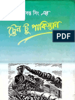 Train to Pakistan - Khushwant Singh - Bangla
