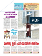 Jeevanadham Malayalam Catholic Weekly Mar03 2013