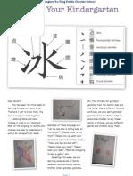 newsletter week 03 xiaobo lu