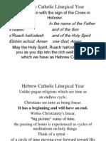 Hebrew Catholic Liturgical Year