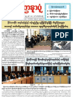 Yadanarpon Newspaper (7-3-2013)