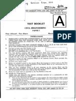 Enggservice 2010 Civil Paper i New