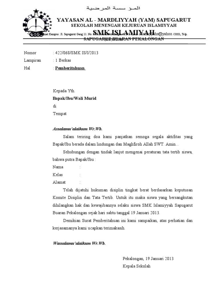 Contoh Surat Undangan Libur Sekolah