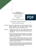 Standar Pendidik dan Tenaga Kependidikan (Permendiknas No. 42 Tahun 2009)