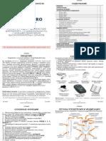 Stinger RX 65 STM Manual