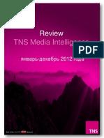 Review 2012 vs 2011.pdf