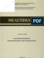 Macedonian Edessa Prosopography and Onomasticon Μελετήματα