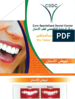 Care Dental Center