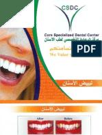 Care Dental Center