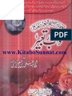 Khwabon Ki Tabeer Full Book