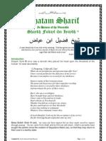Fudayl Ibn Ayadh