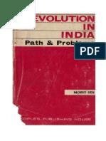 Revolution in India, Sen