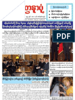 Yadanarpon Newspaper (8-3-2013)