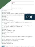 Talk To Me In Korean - Iyagi 40 Natural Conversation in Korean