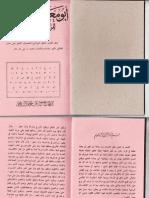 Abou Manchara Alfalak