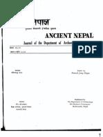 Ancient Nepal 46-48 Full
