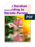 Shaiv Darshan According to Narada Purana