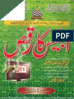 Iblees Ka Raqs by Aktar Raza Khan Barelvi