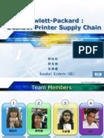 22320455 C7 HP Deskjet Printer Supply Chain (1)