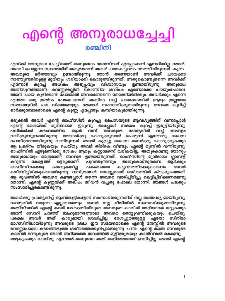 izotope insight 2 manual pdf