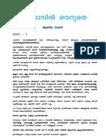 New Kambi Kathakal 2013 Pdf