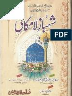 Shahbaz e Lamakani by Allama Muhammad Bin Mustafa Trans by Dr Mumtaz Sadidi