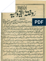 Hazraat ul Quds 1922 edition volume 2