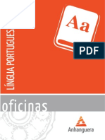 Oficina Portugues UNIPLI