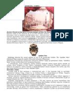 Krf istorija ostrva