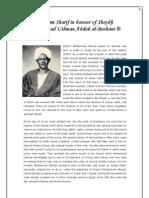 Fahkruddin Al Burhani