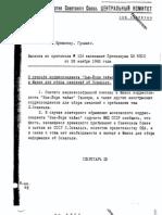 Yeltsin_11-28-63_Excp126