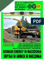 Biomass Macedonia
