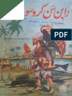 Robinson Crusoe Feroz Sons Qamar Naqvi 1971