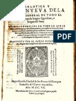 Gramática de Qquichua, Lengua del Inca (1607)