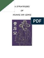 3 Strategies of Huang Shi Gong