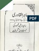 Mahirul Qadri Ki Bey Ustadiyan by Raja Rasheed