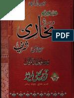 Tayseerul Bari by Allama Waheed uzzaman 7 of 9.pdf