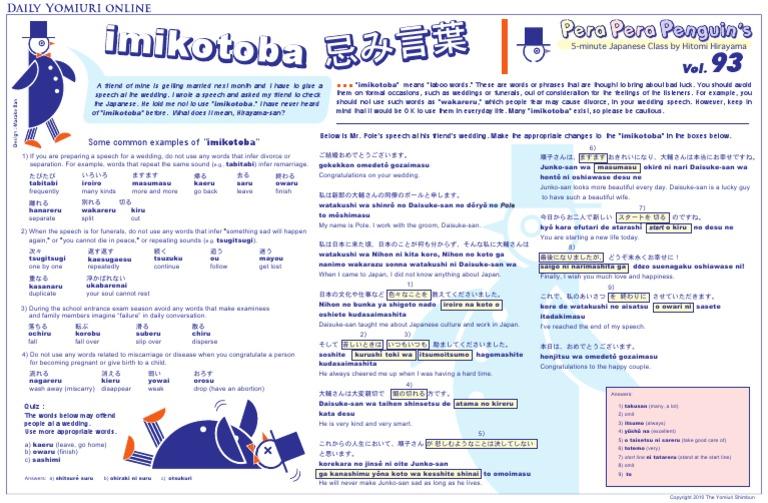 ppp093 japanese language yamato people