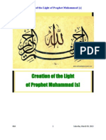 Creation of the Light of Prophet Muhammad [s]