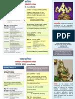 Program Details Gnyaana Satra