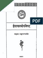 Isavasya Upanishad With Shankara Bhashya