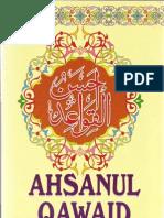 Ahsanul Qawa'Id